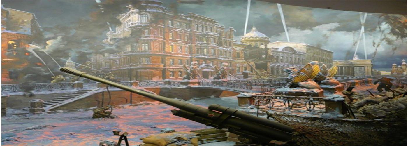 27 января 1944 года - День полного освобождения Ленинграда от фашистской блокады